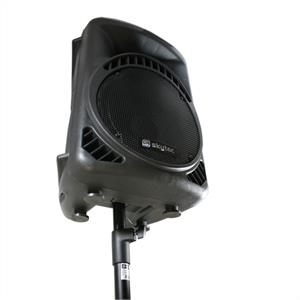 Skytec adjustable PA speaker spacer stands