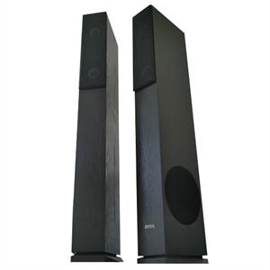 Beng Pair Floorstanding LB4707 4 Way Speakers 960 Watts - Black